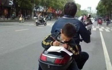 scooter-homework_2160852k